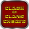 Cheats for Clash of Clans - Full Strategy Guide, Walkthrough for All Levels, Tips, Help & Video of Epic Clan Battles